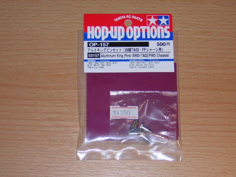 hop-up-53157.jpg: 800x600, 148k (08.12.2009 15:53 Uhr)